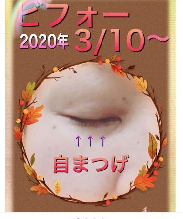 EMAKED/水橋保寿堂製薬/まつげ美容液を使ったクチコミ(4枚目)
