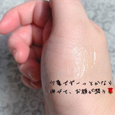 トップ シークレット モイスチャーエクラ/YVES SAINT LAURENT BEAUTE/乳液を使ったクチコミ(3枚目)
