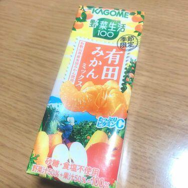 野菜生活100/カゴメ/ドリンクを使ったクチコミ(1枚目)