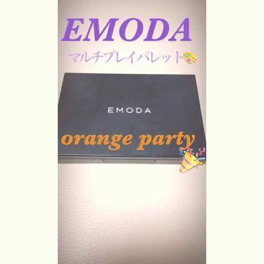 EMODAマルチプルパレット/エモダ コスメティクス/メイクアップキットを使ったクチコミ(1枚目)