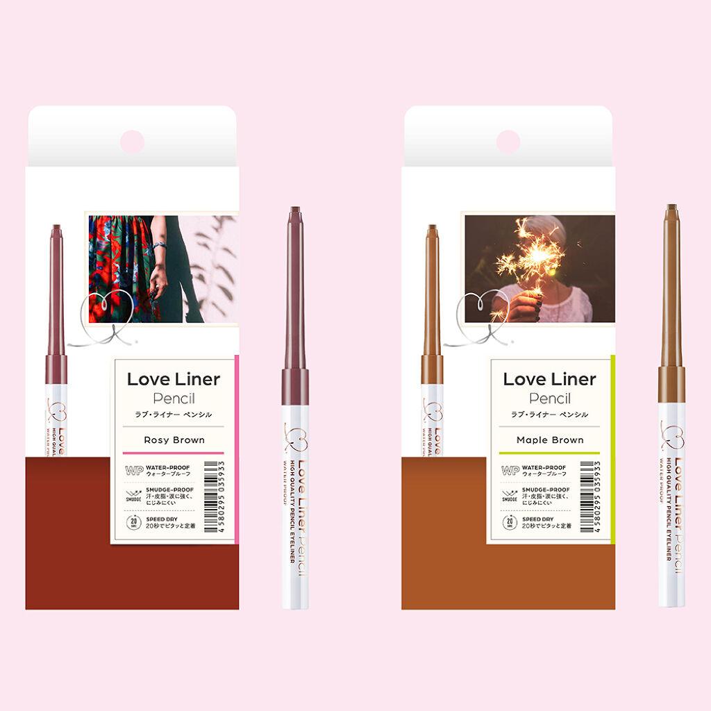 【7/5発売】ラブ・ライナーペンシルがリニューアル!新色を2色セットで50名様にプレゼント♪(1枚目)