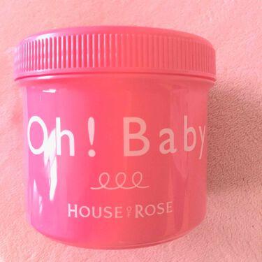 Oh! Baby ボディ スムーザー /ハウス オブ ローゼ/ボディスクラブを使ったクチコミ(2枚目)