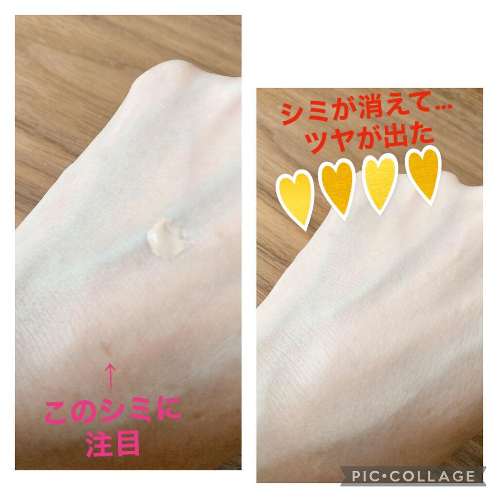 https://cdn.lipscosme.com/image/202a2d761be3162ab5d97f28-1622966857-thumb.png