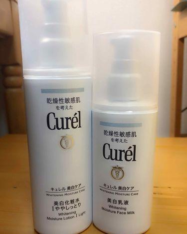 美白化粧水 I ややしっとり/Curel/化粧水を使ったクチコミ(1枚目)