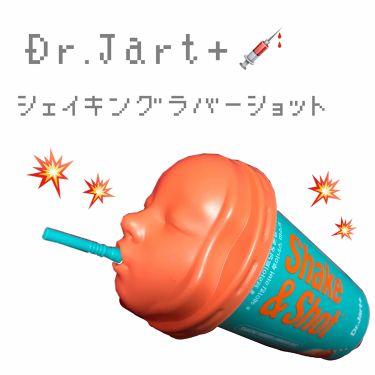 シェイキングラバーショット/DrJart+(ドクタージャルト)/シートマスク・パックを使ったクチコミ(1枚目)