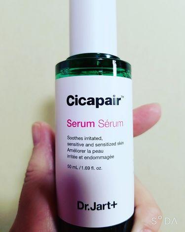 cicapairserumserum/DrJart+(ドクタージャルト)/美容液を使ったクチコミ(1枚目)