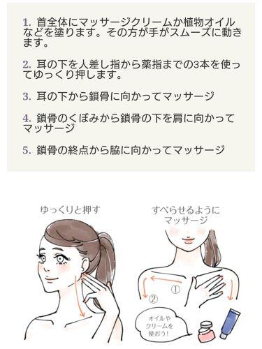 ケアリングクリーム/シャンソン化粧品/フェイスクリームを使ったクチコミ(2枚目)
