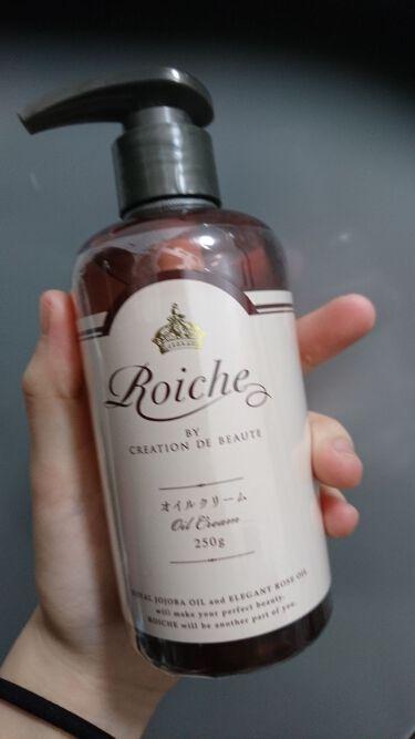 CDB ロイーシェ ボディ オイル クリーム/Roiche/ボディクリーム・オイルを使ったクチコミ(1枚目)