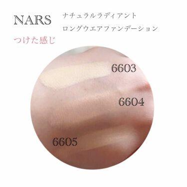 ナチュラルラディアント ロングウェアファンデーション/NARS/リキッドファンデーションを使ったクチコミ(2枚目)