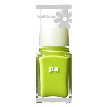 pa ネイルカラー プライマルイエローグリーン A34