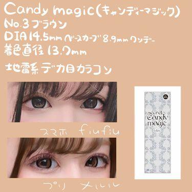 secretcandymagic 1day(シークレットキャンディーマジック)/secret candymagic/カラーコンタクトレンズを使ったクチコミ(4枚目)