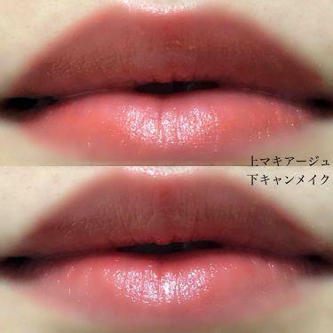 メルティールミナスルージュ/CANMAKE/口紅を使ったクチコミ(3枚目)