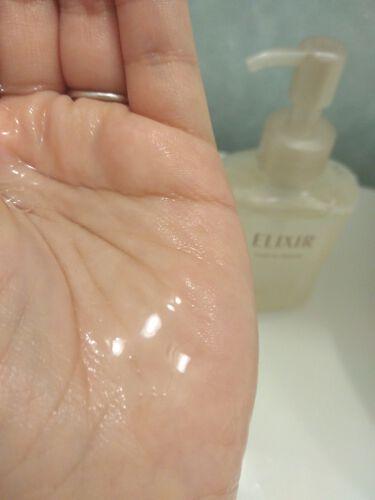 エリクシール シュペリエル モイストイン クレンズ/エリクシール/洗顔フォームを使ったクチコミ(2枚目)