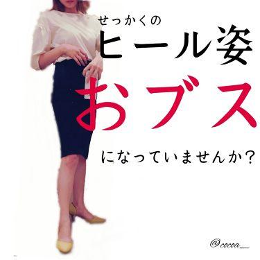 cocoa___ on LIPS 「【#美脚になる方法】と【自己紹介】日本人女性は、お肌やお化粧、..」(1枚目)