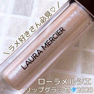 リップグラッセ/laura mercier/リップグロス by あいす
