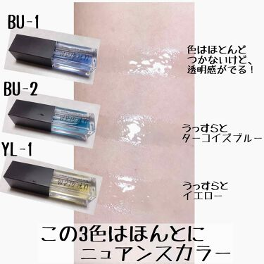 UR GLAM LIP OIL/DAISO/リップグロスを使ったクチコミ(2枚目)