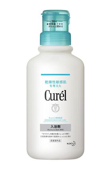 入浴剤 Curel