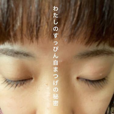 アイラッシュセラム/anelia natural/まつげ美容液を使ったクチコミ(1枚目)