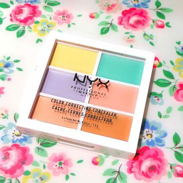 コンシール コレクト コントゥアー パレット/NYX Professional Makeup/化粧下地を使ったクチコミ(1枚目)