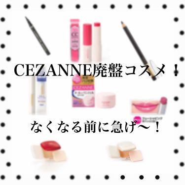 大人のねりジェル/CEZANNE/オールインワン化粧品を使ったクチコミ(1枚目)