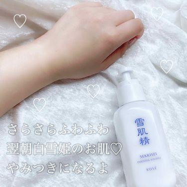 エッセンシャル スフレ/雪肌精/乳液を使ったクチコミ(4枚目)