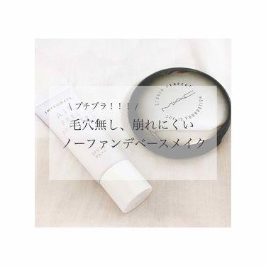 白珠さんの「キャンメイクマシュマロフィニッシュパウダー<プレストパウダー>」を含むクチコミ