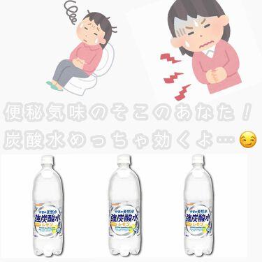 ののの on LIPS 「便秘と毎日奮闘してる方…!!!美味しく腸活しましょ~!!!!!..」(1枚目)