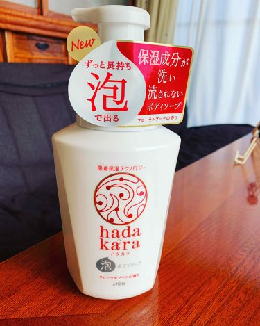 hadakara ボディソープ 泡で出てくるタイプ/ライオン/ボディソープを使ったクチコミ(1枚目)