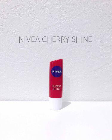 Fruity Shine/NIVEA/リップケア・リップクリームを使ったクチコミ(1枚目)