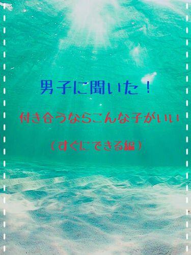 想嘉 on LIPS 「こんばんは!!想喜です!!お久しぶりです〜😭テスト期間にな..」(1枚目)