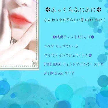 SSGさんの「Pure Smile(ピュアスマイル)リップパックCHOOSY<リップケア・リップクリーム>」を含むクチコミ
