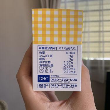 ビタミンCパウダー/DHC/美肌サプリメントを使ったクチコミ(3枚目)