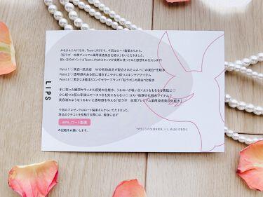 白潤プレミアム薬用浸透美白化粧水/肌ラボ/化粧水を使ったクチコミ(3枚目)