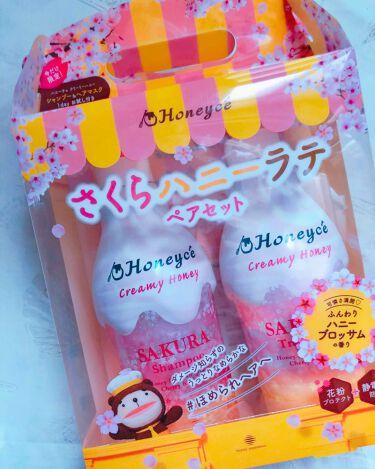 さくらハニーラテ ペアセット/Honeycé/その他キットセットを使ったクチコミ(1枚目)