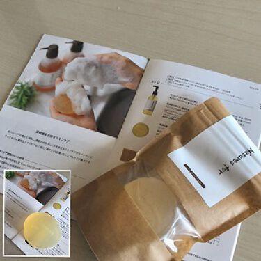 ヒーリングモイストソープ/Natures for/洗顔石鹸を使ったクチコミ(1枚目)
