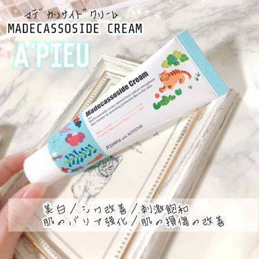 マデカソサイドクリーム/A'PIEU/フェイスクリームを使ったクチコミ(1枚目)