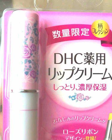 naronさんの「DHC薬用リップクリーム<リップケア・リップクリーム>」を含むクチコミ