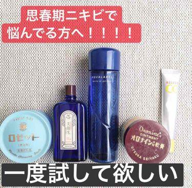 彩さんの「明色化粧品明色 美顔水 薬用化粧水<化粧水>」を含むクチコミ