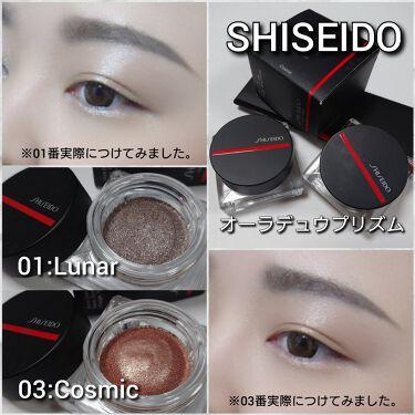 オーラデュウ プリズム/SHISEIDO/パウダーアイシャドウを使ったクチコミ(6枚目)