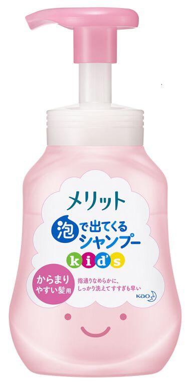 2021/2/20発売 メリット 泡で出てくるシャンプーキッズ からまりやすい髪用