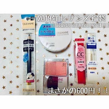 福袋 2019/CEZANNE/その他を使ったクチコミ(2枚目)