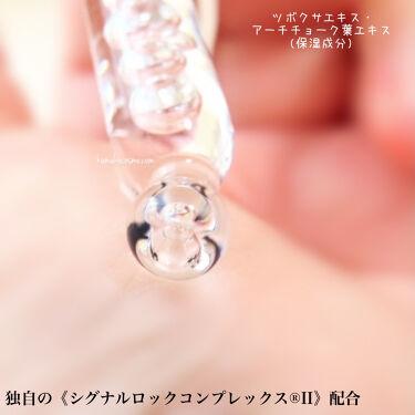 オバジC10セラム/オバジ/美容液を使ったクチコミ(7枚目)