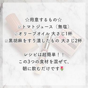 カゴメトマトジュース食塩無添加/カゴメ/ドリンクを使ったクチコミ(2枚目)
