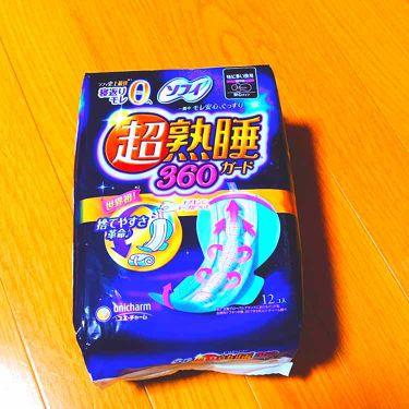 ソフィ 超熟睡/ソフィ/ナプキンを使ったクチコミ(1枚目)