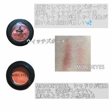 MONO EYES/ARITAUM/パウダーアイシャドウを使ったクチコミ(3枚目)