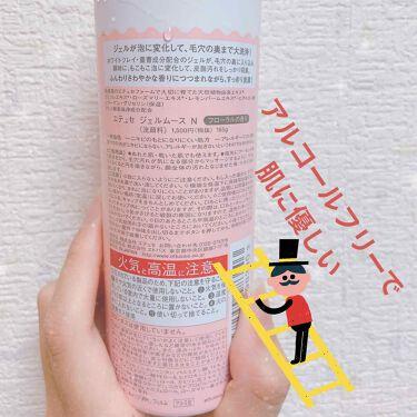 ニベア ディープモイスチャーリップ オリーブ&レモンの香り/ニベア/リップケア・リップクリームを使ったクチコミ(4枚目)