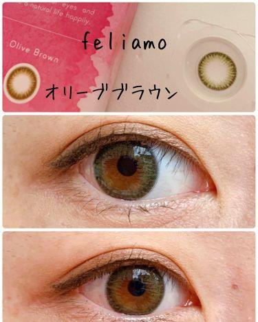 feliamo/フェリアモ/カラーコンタクトレンズを使ったクチコミ(3枚目)