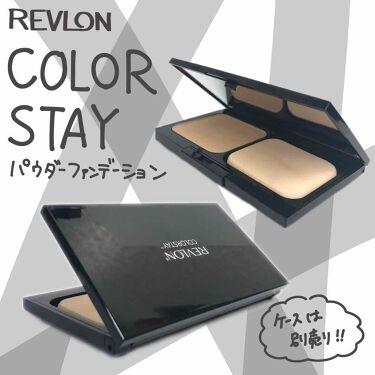 カラーステイ UV パウダー ファンデーション/REVLON/パウダーファンデーション by MEGMILK
