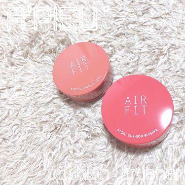 m i n aさんの「A'PIEU(アピュ/オピュ)AIR FIT<化粧下地>」を含むクチコミ