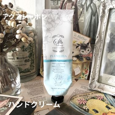 スパコレクション ハンド&ネイルクリーム プルメリアスパの香り/アクアシャボン/ハンドクリームを使ったクチコミ(1枚目)